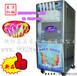 赤峰冰淇淋机大功率进口冰淇淋机生产厂家