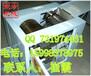 丹東燃氣筋餅機自動烙餅機燃氣筋餅機廠家