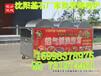 鸡西六排燃气烤鸡炉碳烤鸡炉生产厂家批发