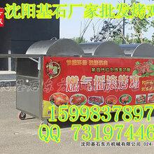 天津六排燃气烤鸡炉烤鸡炉生产厂家烤鸡炉批发