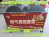 河南燃气六排烤鸡炉烤鸡炉生产厂家