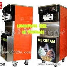 天津冰淇淋机花样冰淇淋机彩虹冰淇淋机厂家