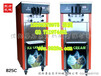 秦皇岛冰淇淋机彩虹冰淇淋机冰淇淋机价格