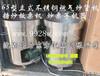 保定立式炒板栗机器燃气板栗机器炒货机生产厂家