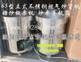 松原立式燃气炒货机超板栗机器超板栗机器生产厂家图片