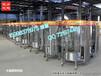 双鸭山烤鸭炉850型碳气两用烤鸭炉生产厂家