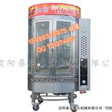 吉林850型烤鸭炉烤五花肉机器烤肉机价格