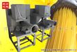 唐山全自动玉米面条机玉米面条机生产厂家