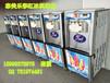 牡丹江冰淇淋机彩虹冰淇淋机泰美乐冰淇淋机厂家