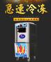 河南商用冰淇淋机彩虹冰淇淋机花样冰淇淋机厂家图片