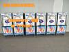 黑河冰淇淋机泰美乐冰淇淋机冰淇淋机生产厂家批发
