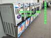 哈尔滨冰激凌机三色冰淇淋机进口冰淇淋机厂家