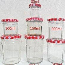 巧婆婆果酱瓶玻璃瓶图片