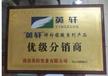 重庆食品级一水柠檬酸(英轩、协联)厂家直销