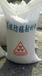 重庆硫酸钡│1250目硫酸钡│沉淀硫酸钡批发