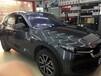 汽车专业贴膜马自达CX-5全车隔热膜-美富特