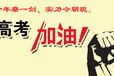 乌鲁木齐高三全日制冲刺小班,高?#23478;?#23545;一补习