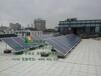 南京商业地产太阳能发电房地产光伏发电商业太阳能发电