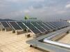 常州太阳能光伏电站建设别墅太阳能发电家用太阳能光伏发电