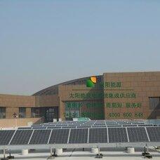 南京太阳能发电,南京光伏发电,南京太阳能光伏发电,南京分布式光伏发电