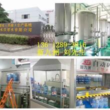 全自动桶装水生产线设备-大型工厂