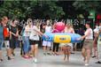 北京众星捧月趣味运动会道具雷霆战鼓职工拓展训练比赛器材