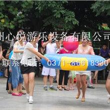 云南昆明雷霆战鼓(众星捧月)团队趣味运动会比赛项目特色图片