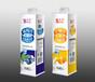 新品上市,苏芈系列蓝莓/芒果乳酸菌果汁饮品诚招代理
