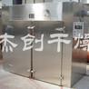 常州杰创厂家直销CT系列热风循环烘箱