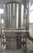 杰创牌五水偏硅酸钠沸腾干燥机高效沸腾烘干设备