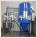 陶瓷粉专用离心喷雾干燥机厂家直销陶瓷粉喷雾烘干机