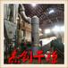 高质量旋转闪蒸干燥机饲料添加剂专用闪蒸烘干机