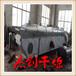 杰创企业专业生产振动流化床干燥设备衣康酸振动流化床干燥机