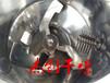 欢迎选购红薯粉高效混合机ZGH系列高速混合机