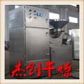 杰创厂家专业生产万能粉碎设备60B高速高效粉碎机