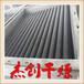 专业制作螺旋翅片散热器蒸汽导热油换热器