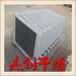 干燥机专用散热器导热油换热器升温快
