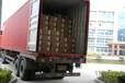 連云港市內集裝箱運輸