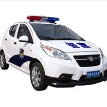 电动SUV巡逻车,警用款电动SUV巡逻车电瓶车