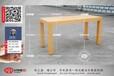 专卖店木纹最新款苹果手机体验桌厂家