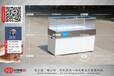 vivox7手机柜台价格,维?#31181;?#23450;展柜生产厂家