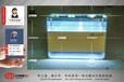 华为3.0版新款木纹手机柜台