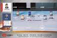 新款亚克力华为3.0版手机托盘机架厂家直销