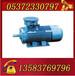 YBK2-112-8-1.5电机