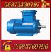 YBK2-160M2-2-15电机