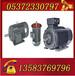 YBK2-160M1-2-11电机