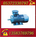 YBK2-160L-6-11电机