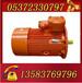 YBK2-225M-2-45電機
