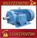 YBK2-280M-4-90電機