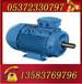 YBK2-280M-6-55電機